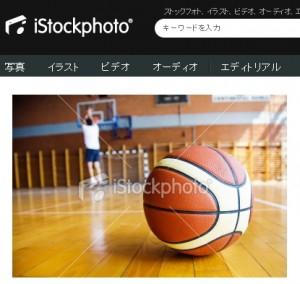 バスケットボールの画像 p1_8