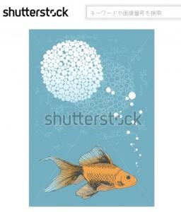 泳ぐ金魚と思考の泡