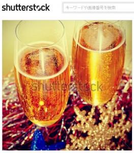 シャンパンでお祝いの乾杯