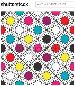 レトロな六角形の幾何学模様