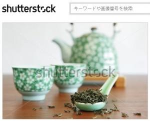 緑の湯のみとスプーン