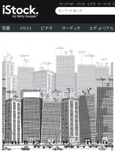 シームレスな都会の風景