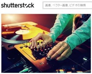 パーティーでレコード盤をミキシングするDJの手