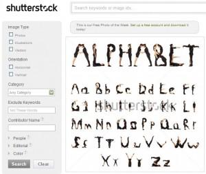 アルファベットの人文字
