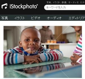 少年と家族とデジタルタブレット