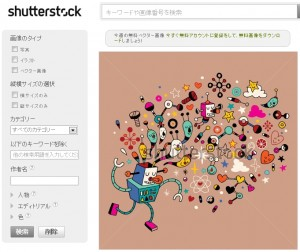 http://www.shutterstock.com/pic-116754514.html?rid=632986
