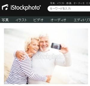 微笑みながら写真を撮るお年寄り