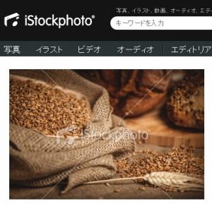 穀物の袋とパンの背景
