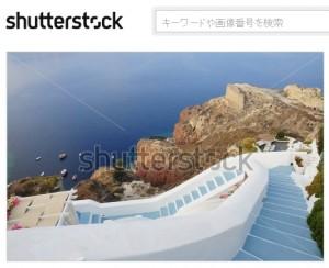 ギリシャのビーチへと続く階段