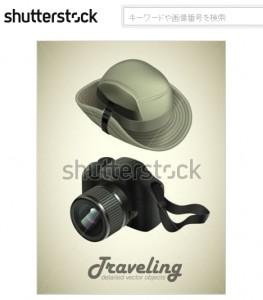 旅行へ行くカメラの準備