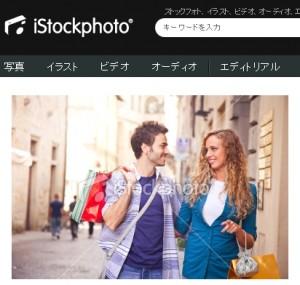 買い物をする若いカップル