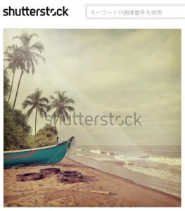 古ぼけた海岸の背景