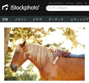 馬の上に横たわるブロンドの可愛い少女
