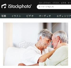 自宅でロマンスに耽る老夫婦