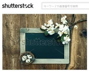 花をあしらった黒板