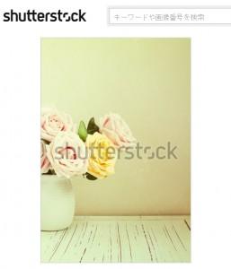 アンティークな花束