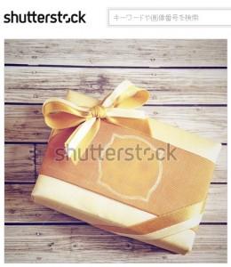 金色のギフトボックス