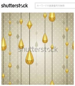 ゴールドのクリスタルの背景