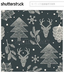 クリスマスの手描きイメージ