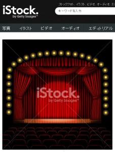赤いカーテンのステージ