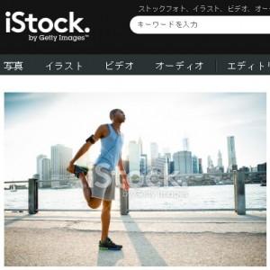 ストレッチをするニューヨークの男性