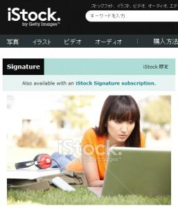 草原でパソコン学習をする日本人大学生